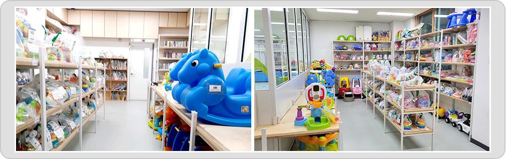 장난감도서관 내부사진